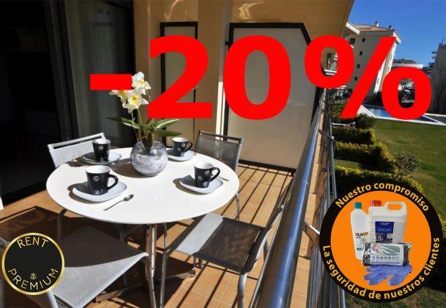 Апартаменты на Rosas / Roses - 1006 MILENI 50m Playa